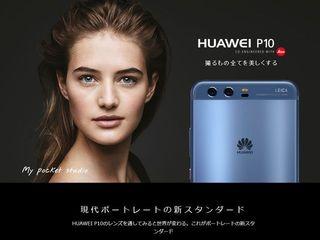 screenshot-consumer.huawei.com-2017-06-07-09-27-03.jpg