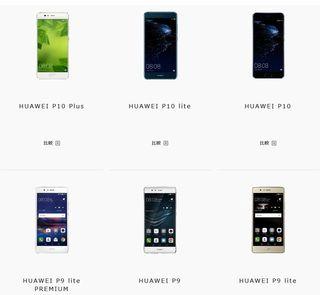 screenshot-consumer.huawei.com-2017-06-07-09-31-09.jpg
