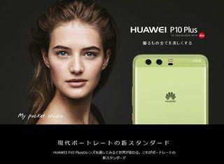 screenshot-consumer.huawei.com-2017-06-07-09-40-10.jpg