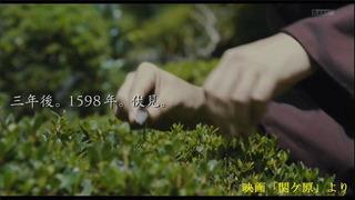 sekigahara01.jpg