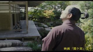 sekigahara02.jpg