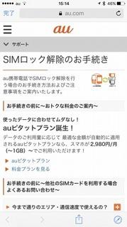 simunlock01.jpg