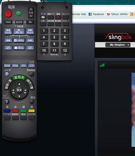 slingPC2.jpg