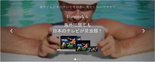 slingbox01.jpg