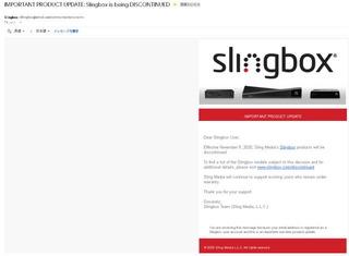 slingbox03.jpg