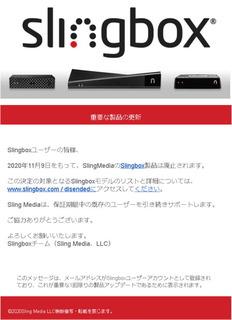 slingbox04.jpg