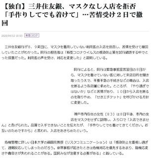 smbcnews01.jpg