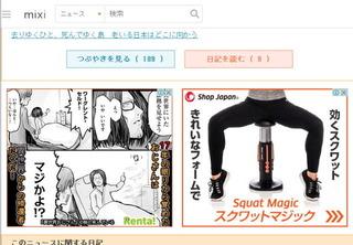 squatmagic01.jpg