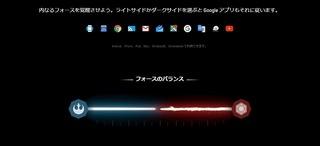 starwars12.jpg