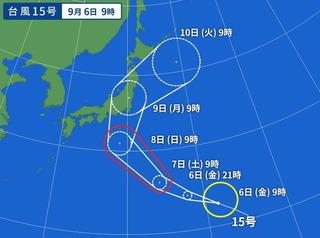 taifu15.jpg