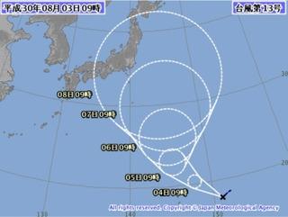 taifuu13.jpg