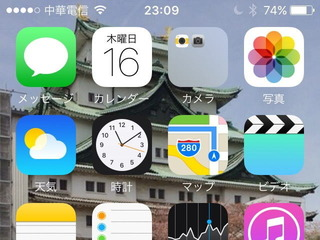 taiwan01.jpg