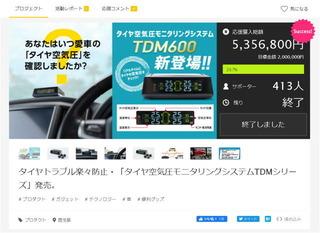 takumi02.jpg