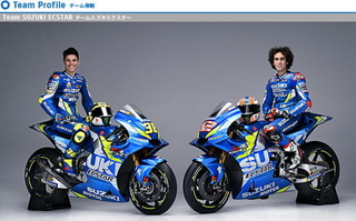 team_profile.jpg