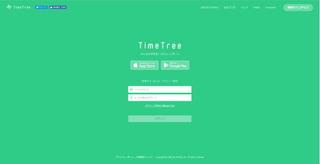 timetree01.jpg