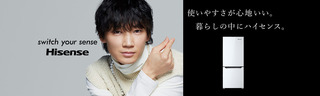 to210425_hisense_reizou_pc.jpg