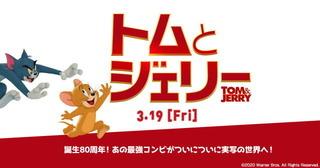 tom&jerry.jpg