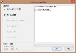 update01.jpg