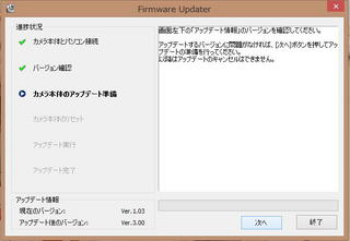 update02.jpg