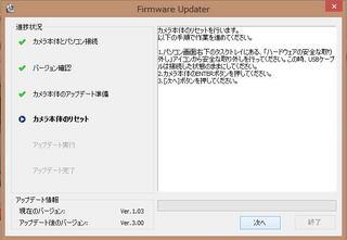 update03.jpg