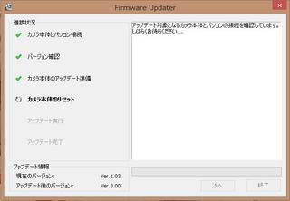 update04.jpg