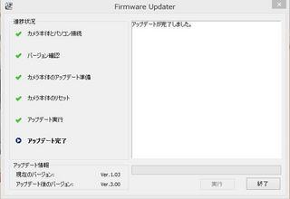 update06.jpg