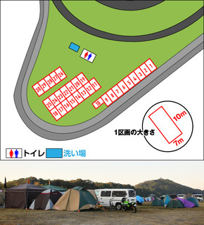 v_camp.jpg