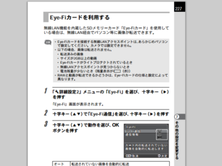 www.ricoh imaging.co.jp japan support man pdf k 50.pdf.png