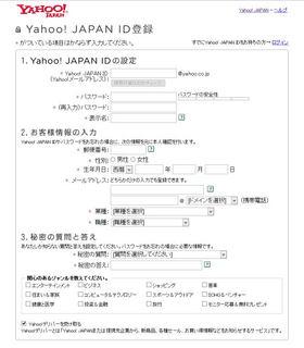 yahoobox04.jpg