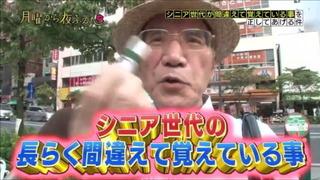 yofukashi01.jpg