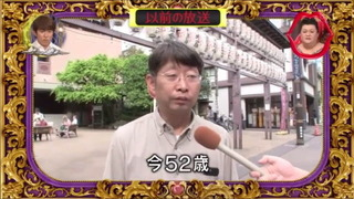 yofukashi02.jpg