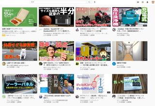 youtubetop.jpg