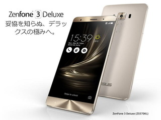 zenphone3dx01.jpg